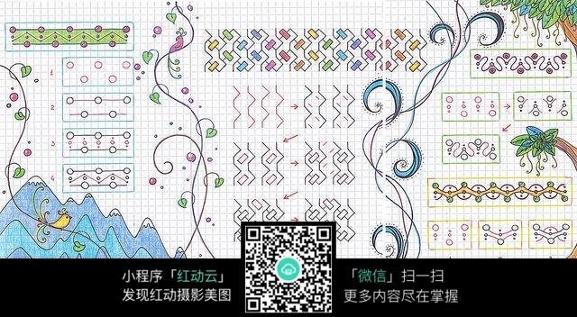 简洁花纹排线jpg格式图片素材下载