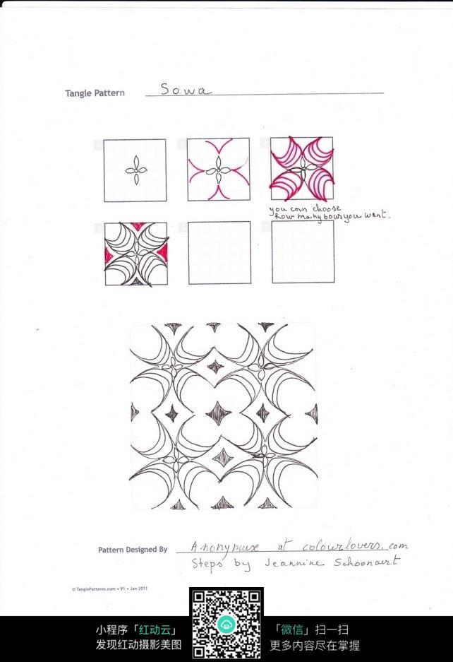 简洁四瓣花手绘设计图
