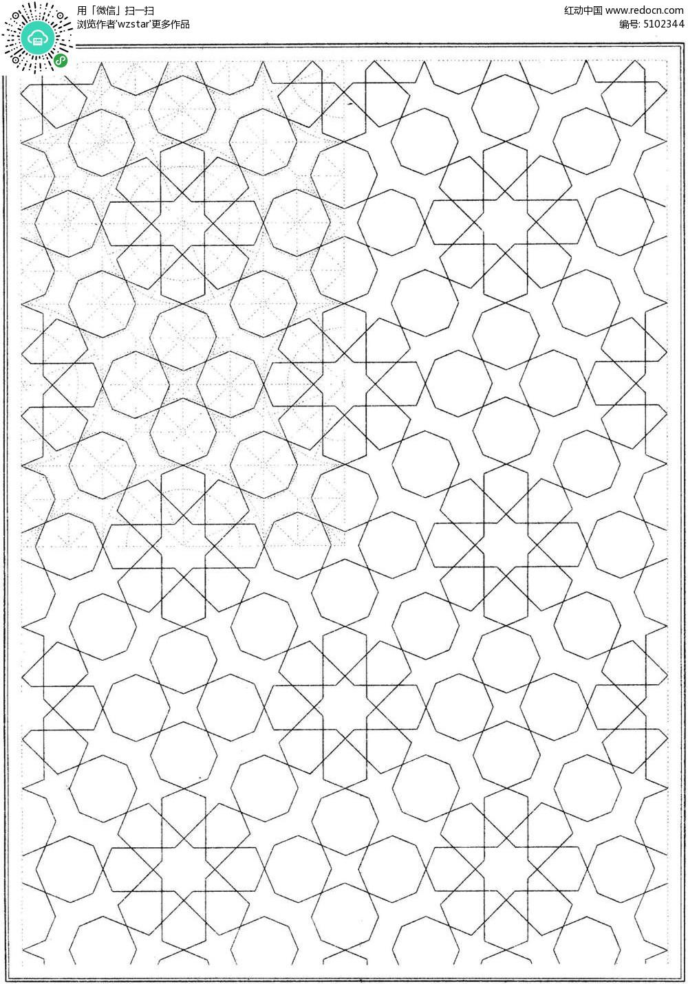 简约多角形拼花 黑白线条花纹 玻璃瓷器线条花纹 多边形花纹素材