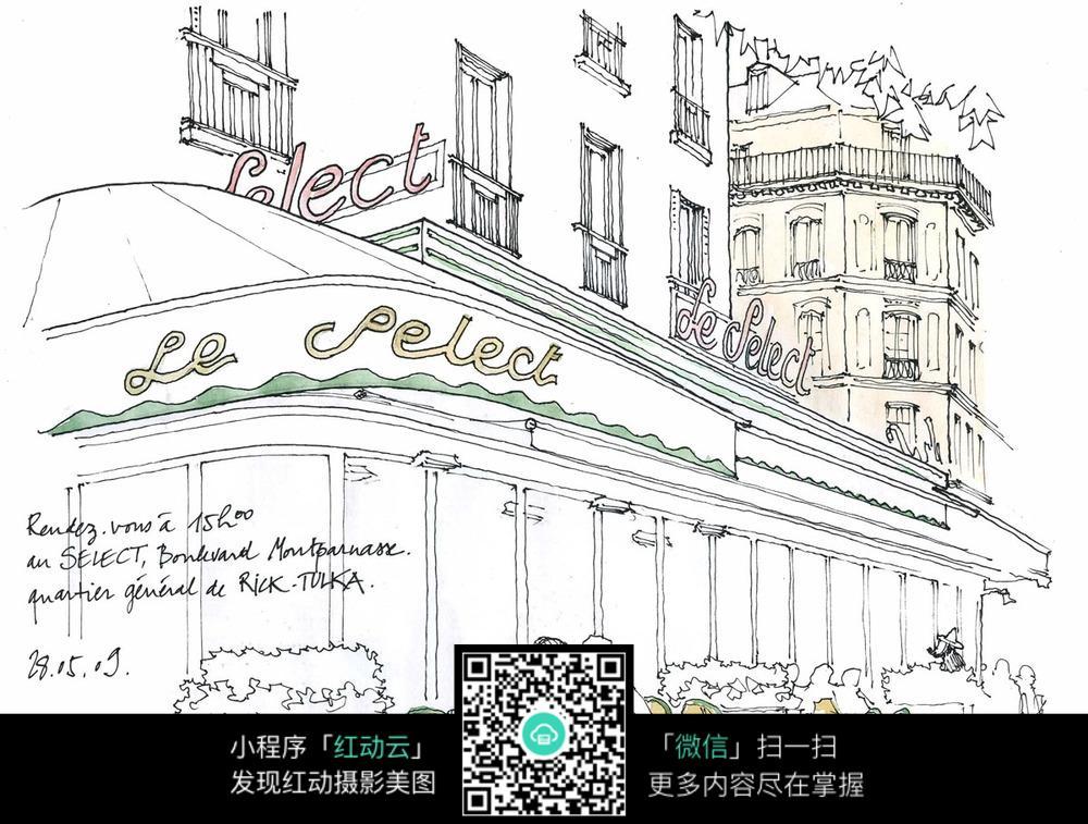 街角的咖啡店卡通漫画图片