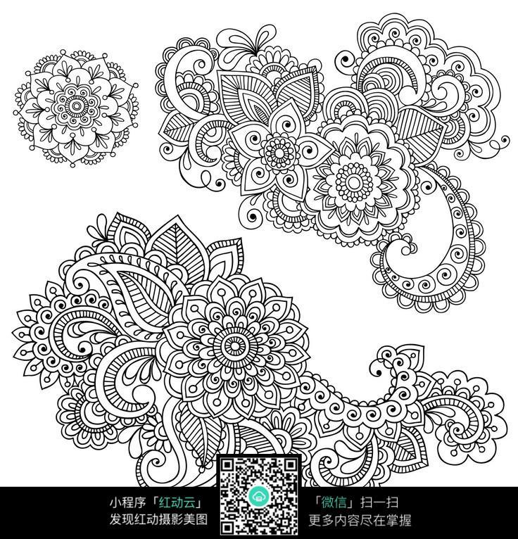 花纹 图案 精美 刺绣