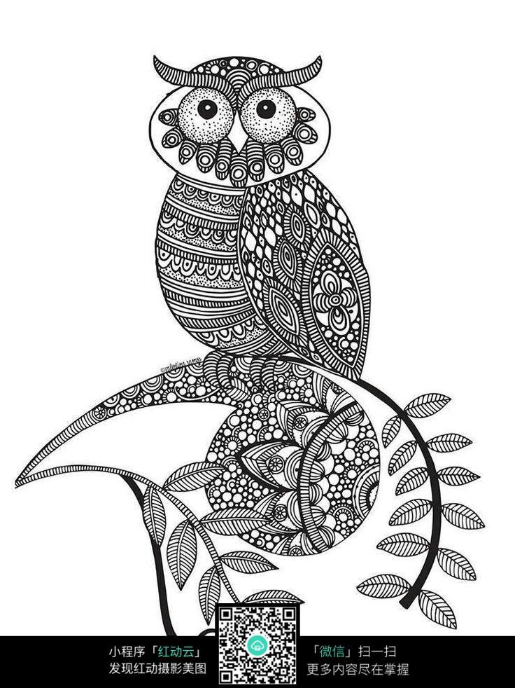 免费素材 图片素材 漫画插画 其他 卷曲鳞纹猫头鹰