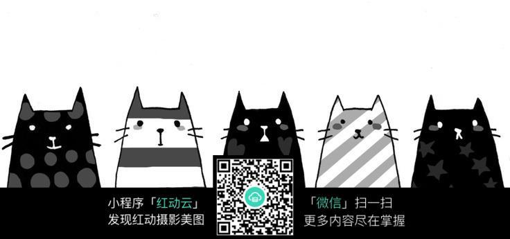可爱猫咪手绘图