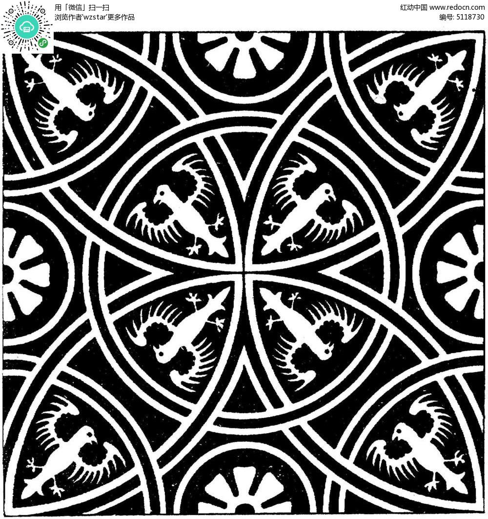 复古鸟花纹 镂空花纹 古典装饰花纹图片