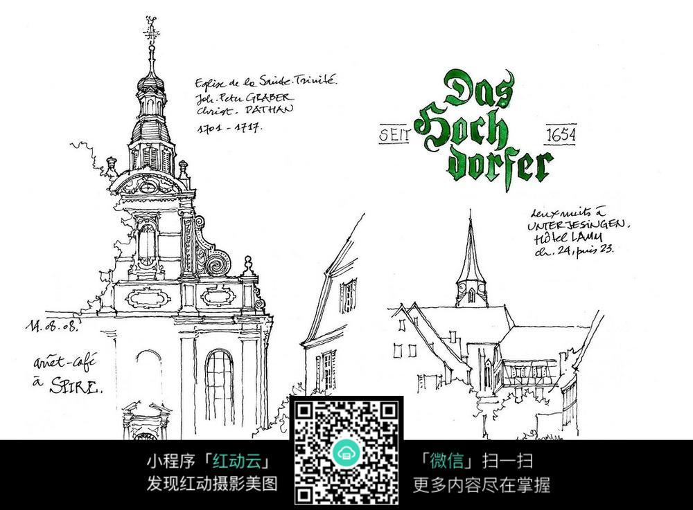 欧式古典建筑手绘设计图图片