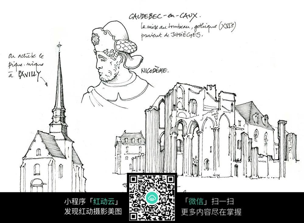欧式建筑人物雕像手绘简笔线描图