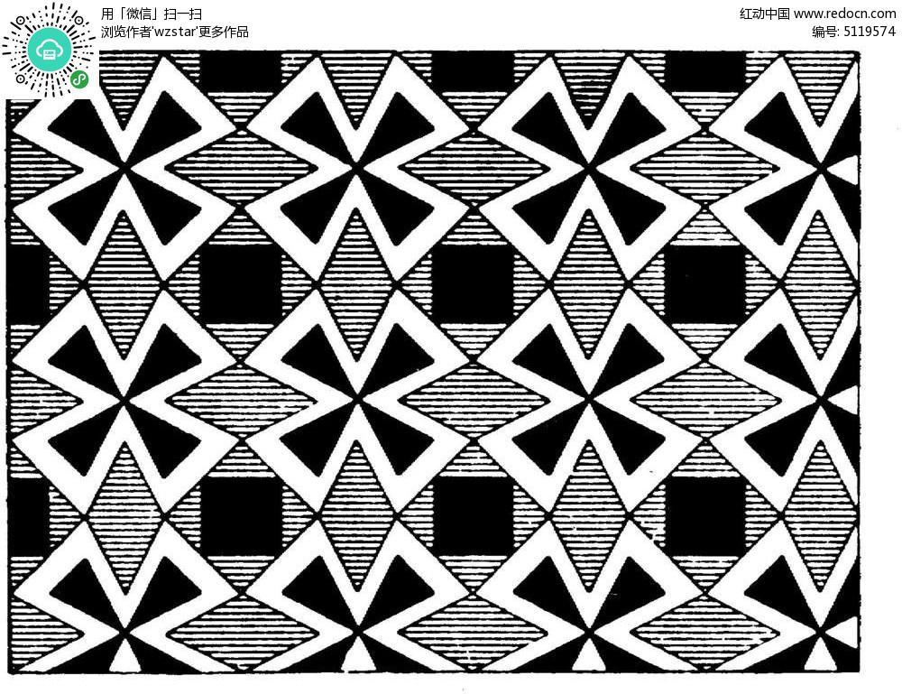 平面构成式设计