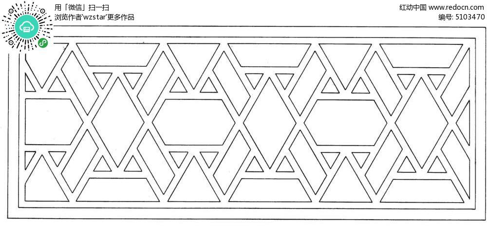 三角形菱形花纹