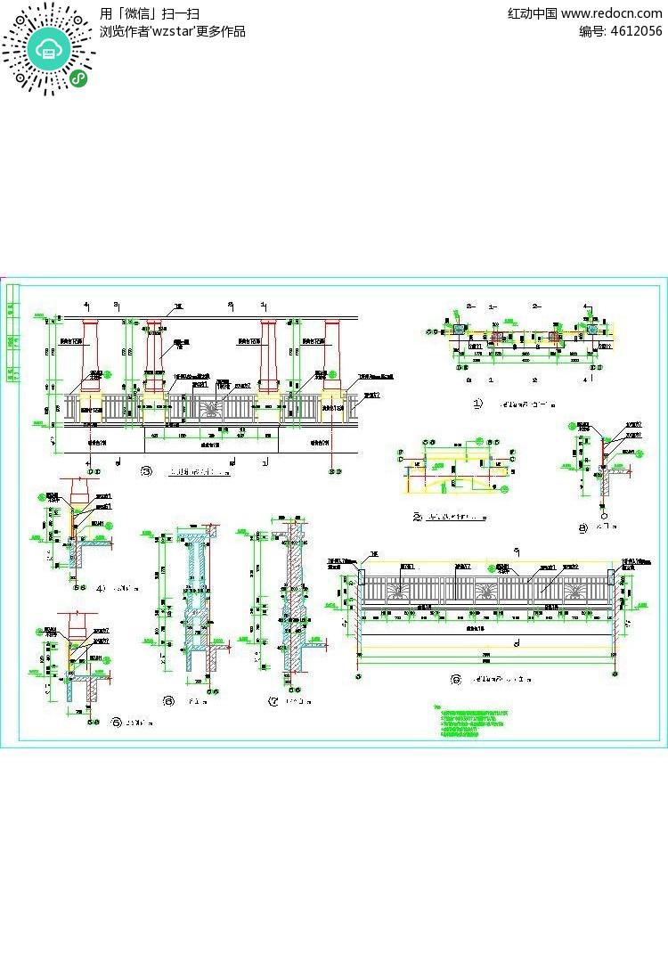 室内装饰卡座3d设计图纸