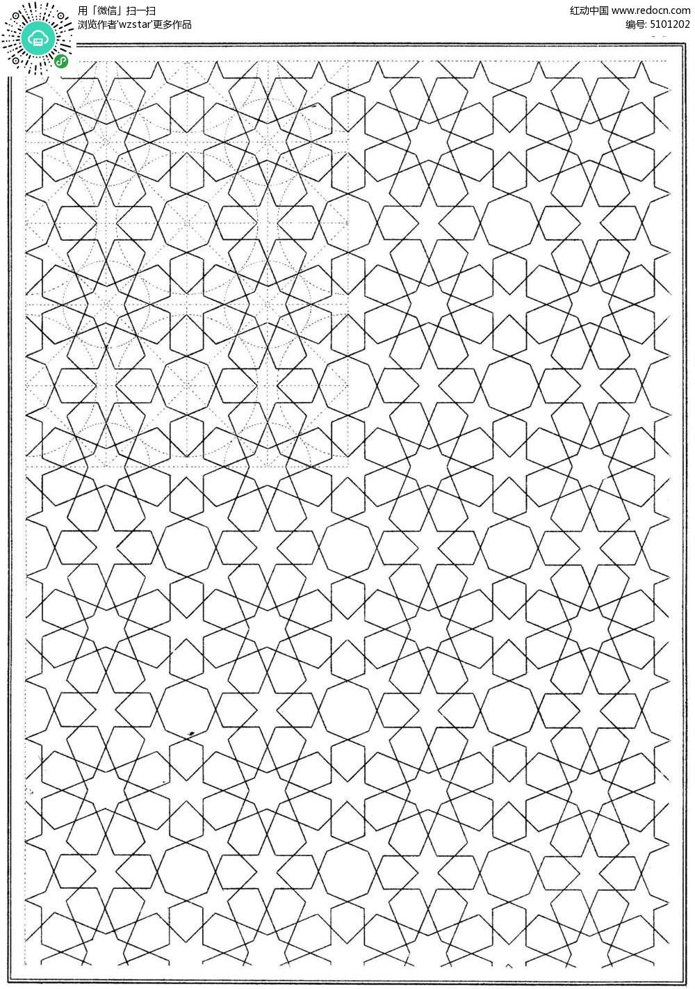 免费素材 psd素材 室内装饰 隔断|雕刻图案 十字多角形花纹  请您分享