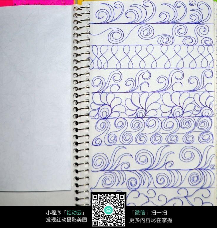 花纹边框 手绘艺术 创意手绘