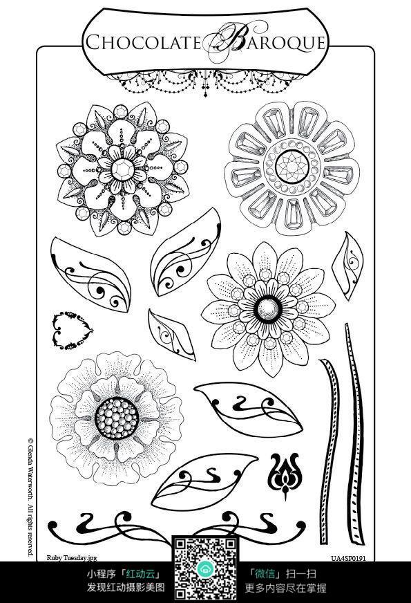 手绘花纹图案素材
