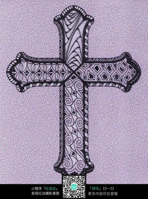 手绘十字架图片