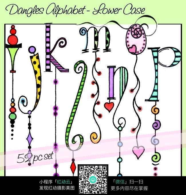 手绘字母创意插画设计