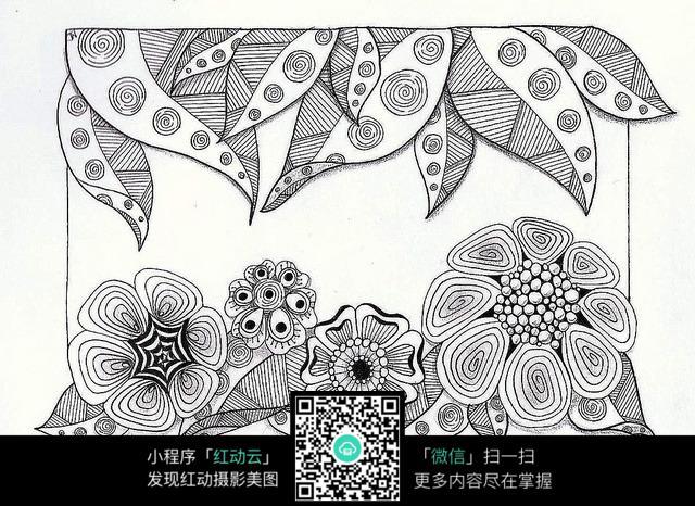 树叶花纹图案