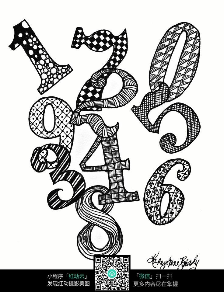 数字花纹 手绘黑白装饰画 复杂传统花纹插图 民族植物花卉插画 jpg