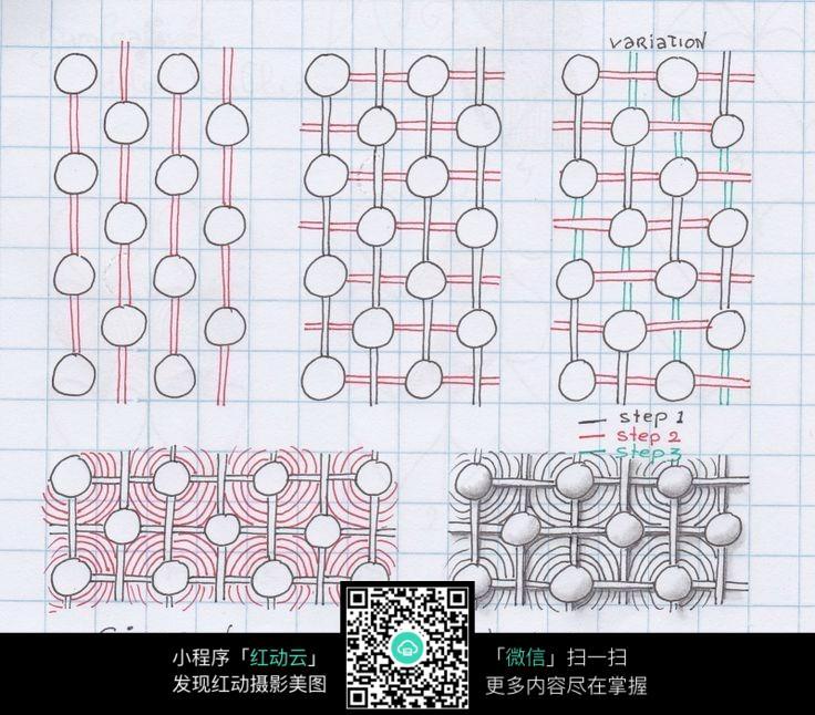 小球链接线条图案