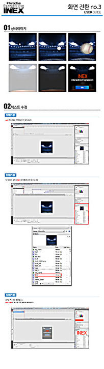 星际时空韩文网页设计流程源码