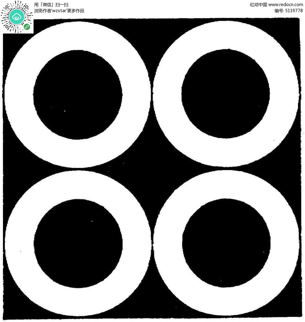 图案素材 对称矢量 矢量素材 图案 纹样 花纹素材 构图 现代 正方形