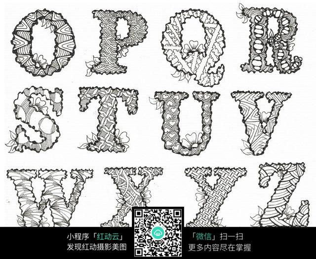 24英文字母创意手绘插画