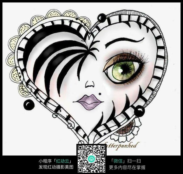 爱心的脸创意手绘插画