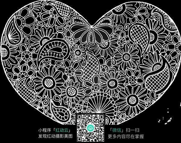 爱心花朵镂空花纹图片