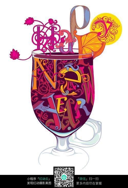 杯子的艺术创意手绘插画设计