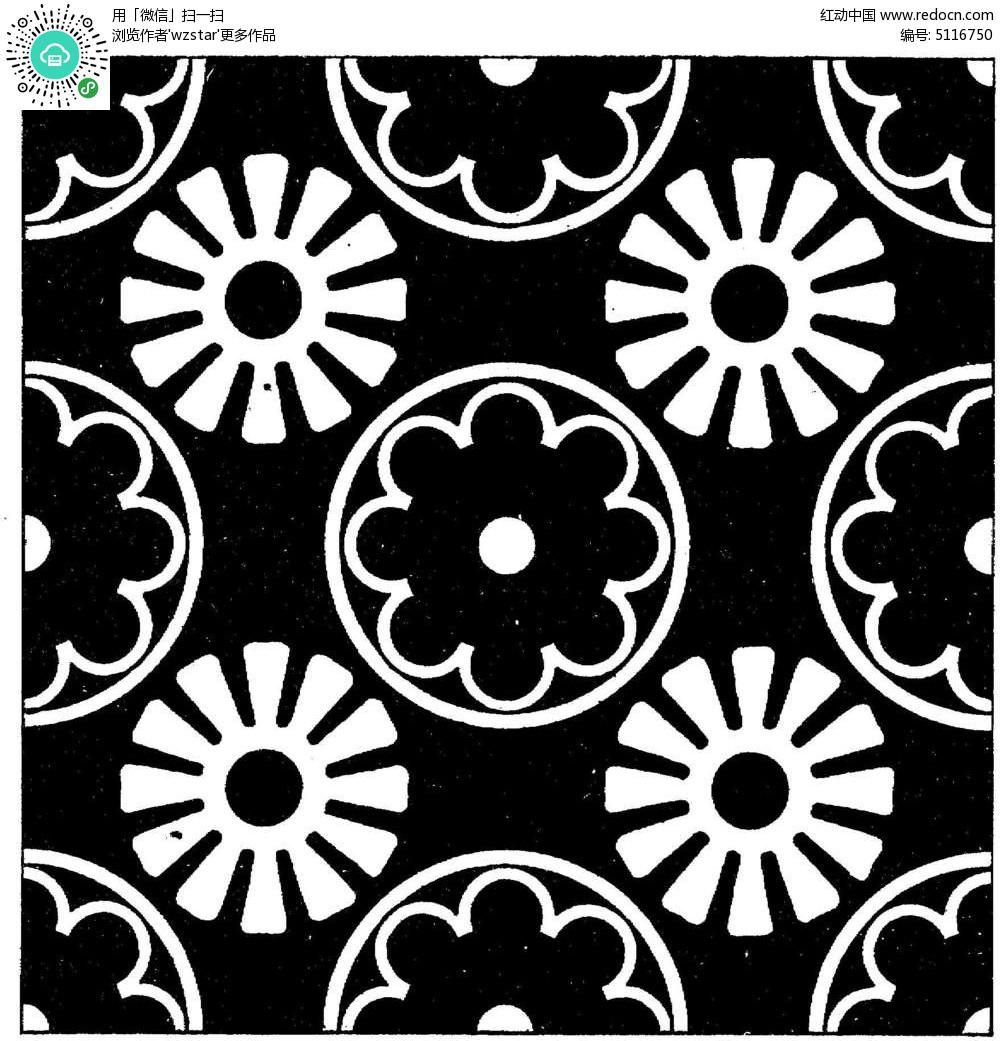 免费素材 psd素材 室内装饰 其他装饰 创意黑白圆形镂空花纹图案图片