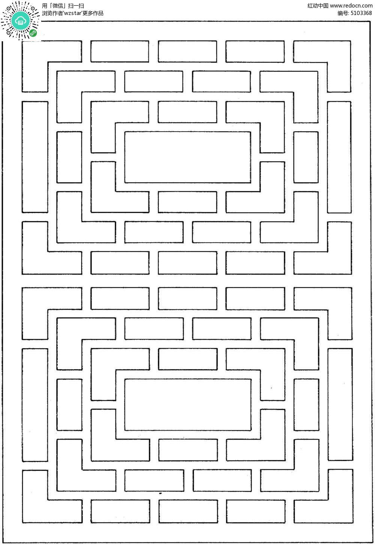 电路 电路图 电子 原理图 1000_1433 竖版 竖屏