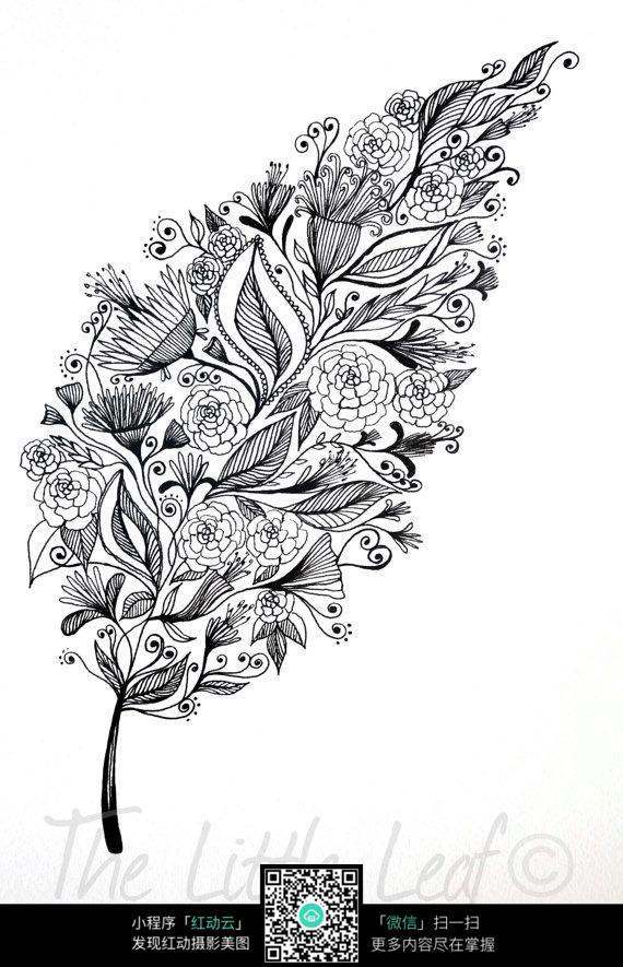 复杂花纹的叶子