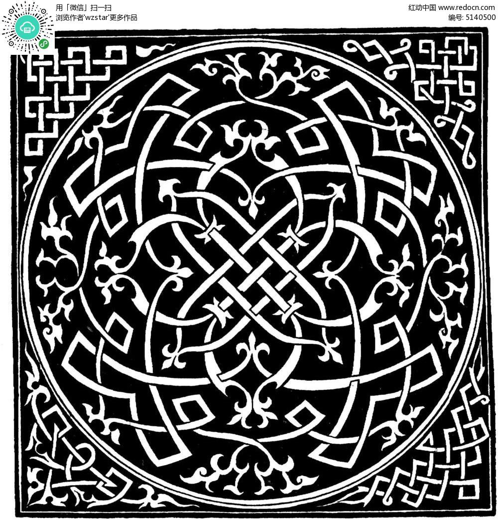古典镂空方框花纹