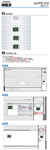 韩国韩文操作网页设计