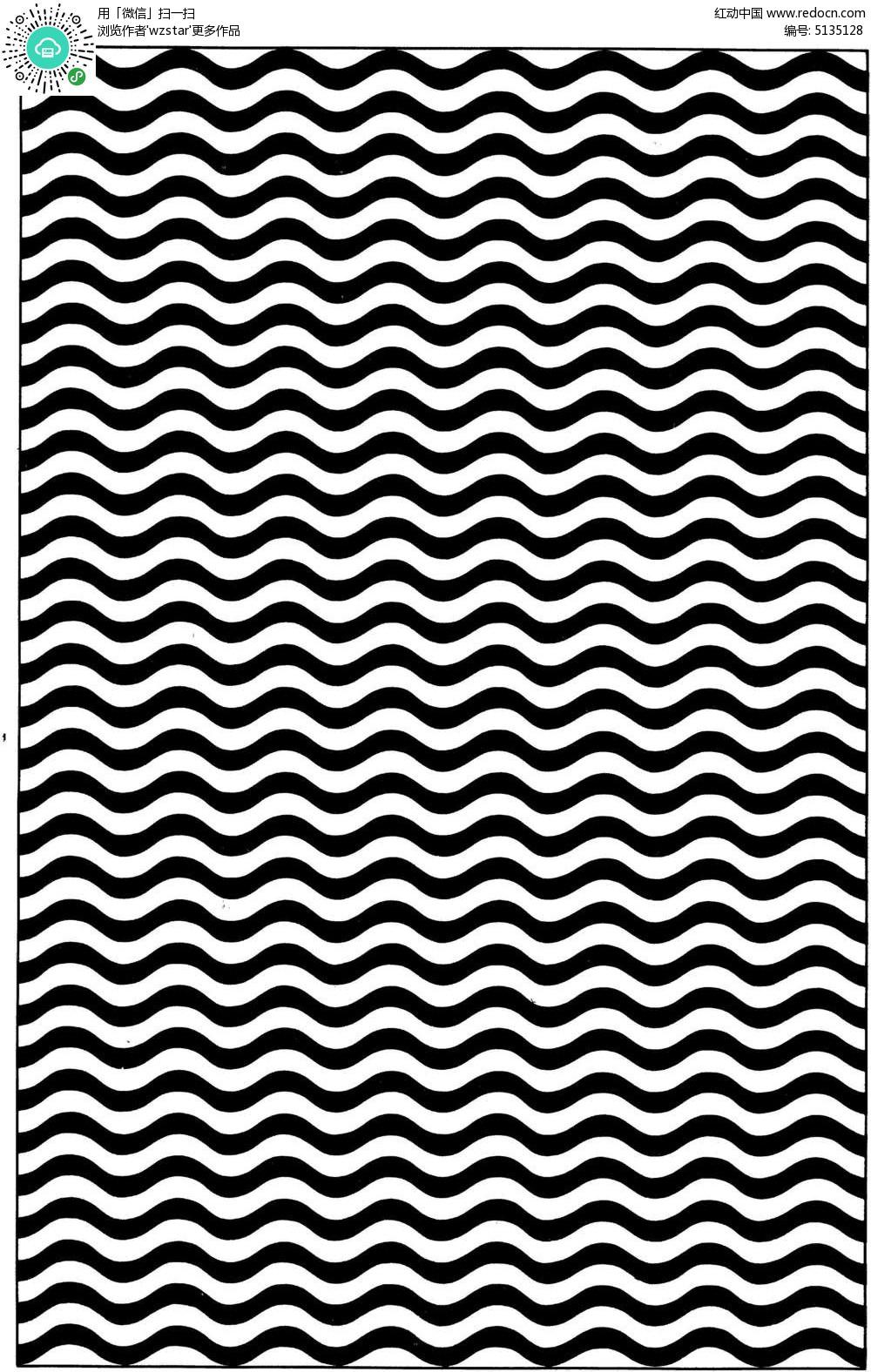 黑白波纹背景图