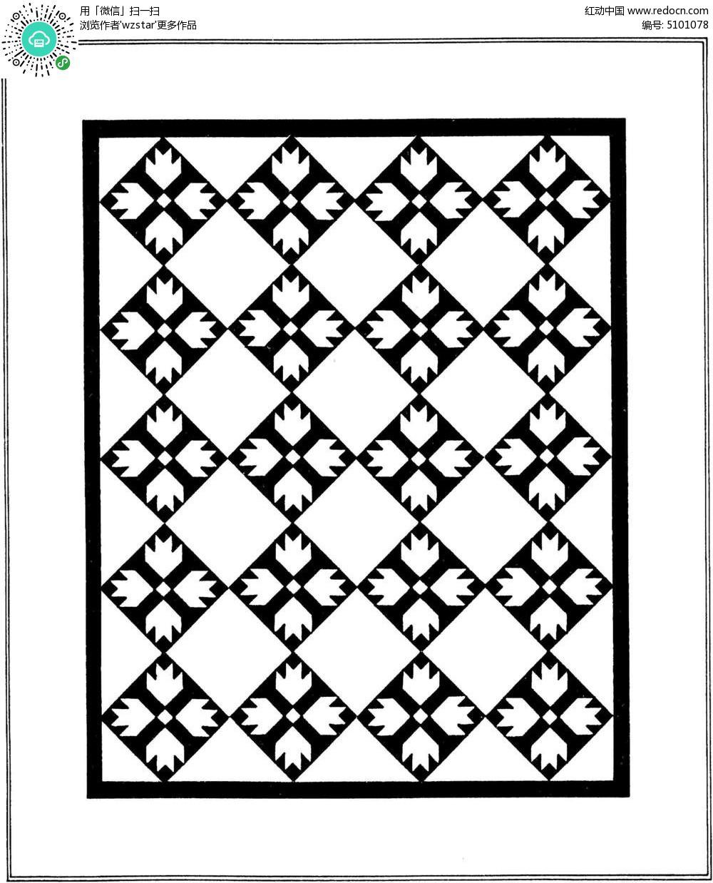 黑白花纹方格瓷砖