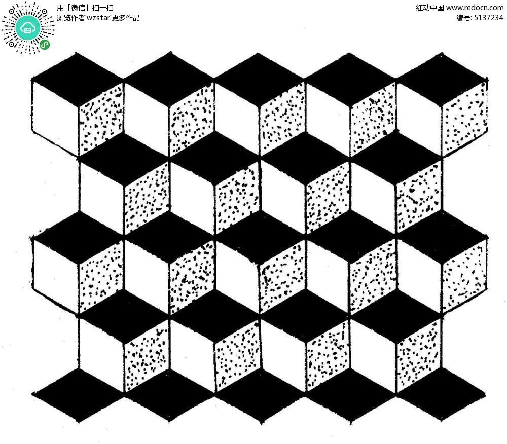 黑白会立体图形图片