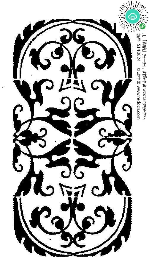 黑白植物花纹