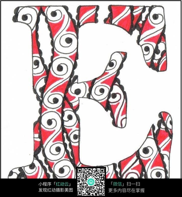 红色字母e手绘插画纹理