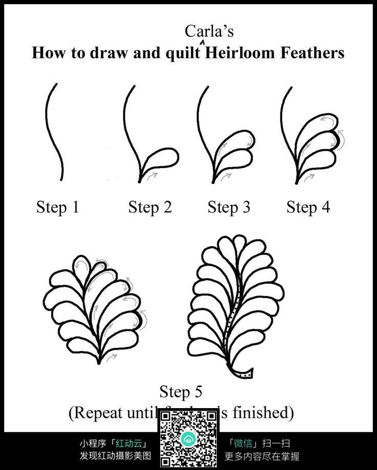 花瓣手绘插画纹理