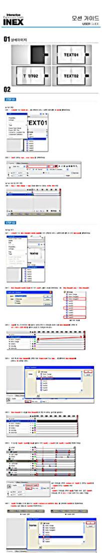 简单欧美网页网站设计模版