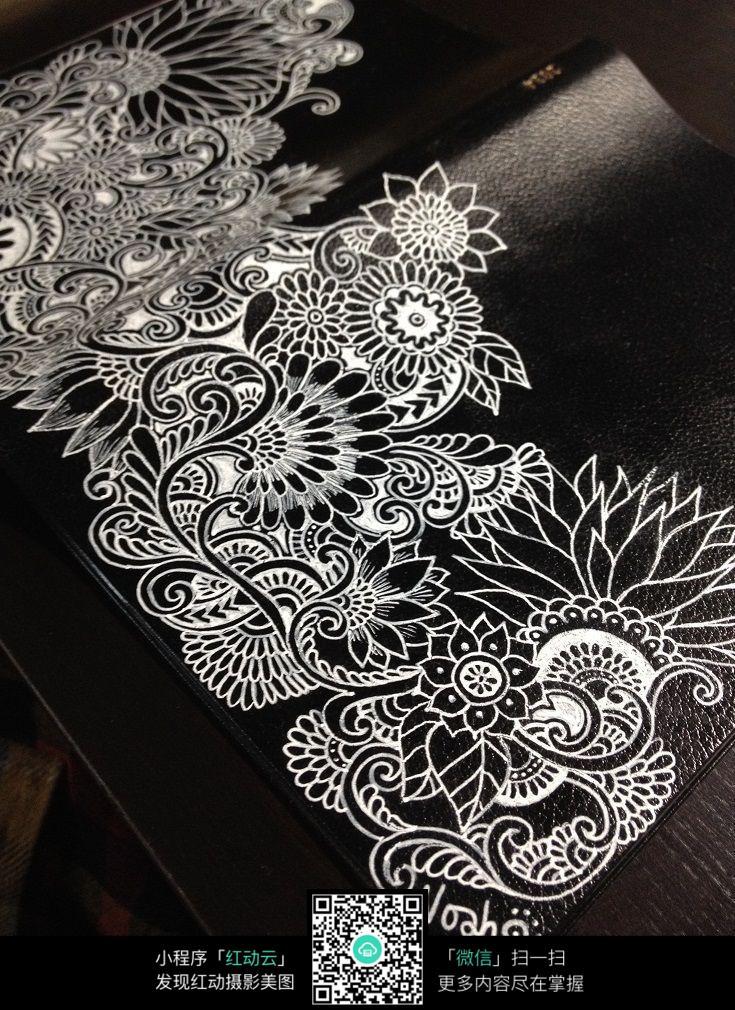 剪纸花卉手绘插画纹理