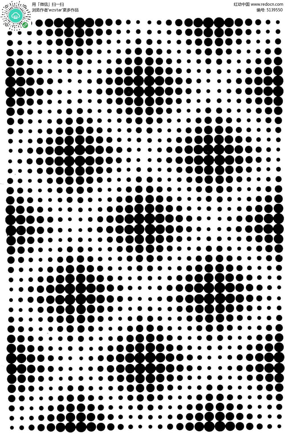 渐变马赛克拼图矢量图_潮流设计_三联图片