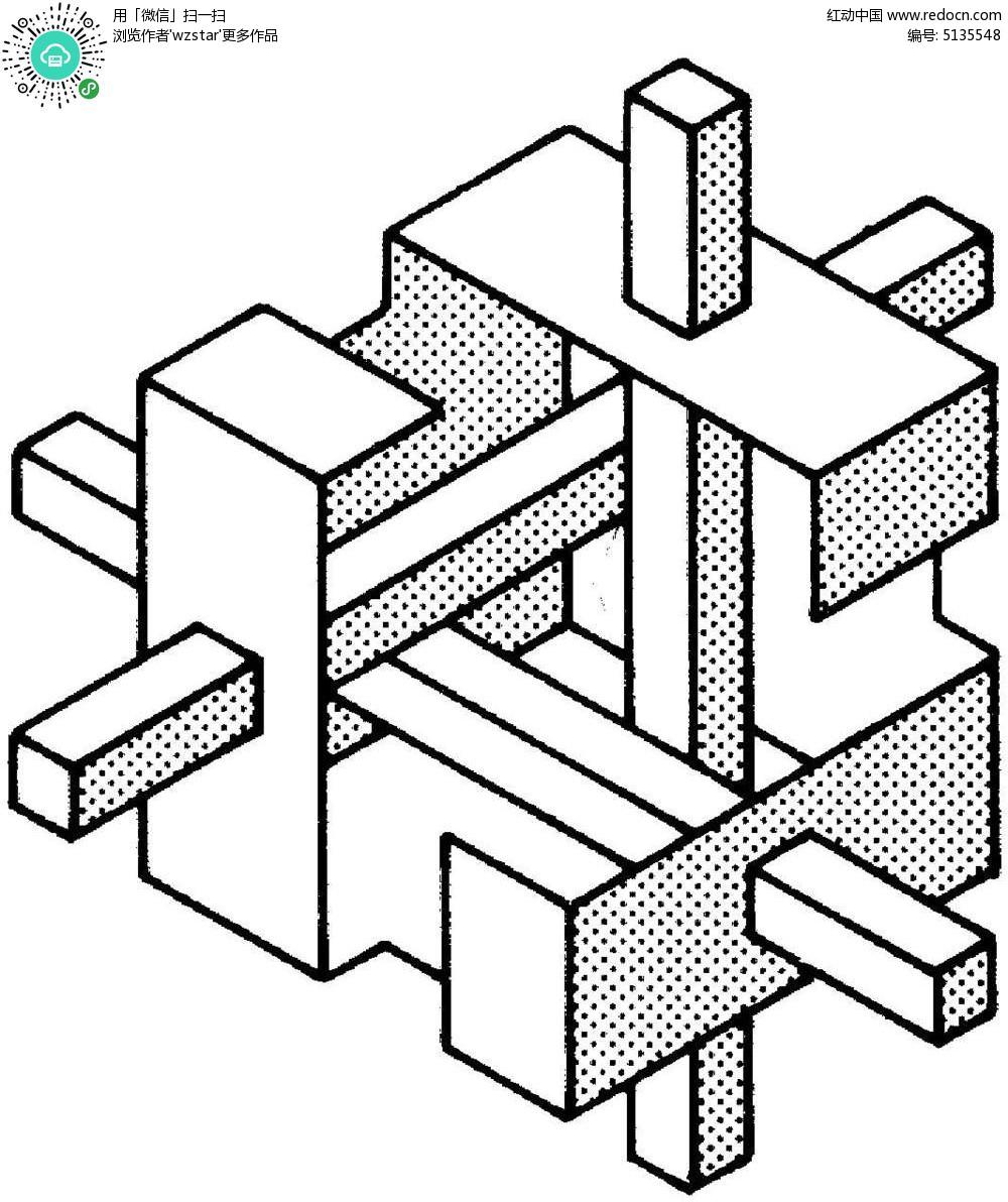 立体空间积木图形图片