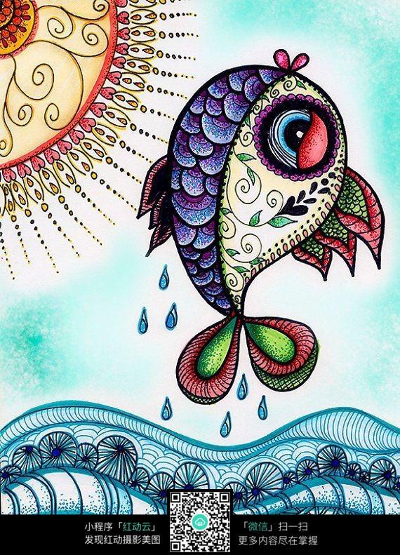 鲤鱼跃龙门创意手绘画