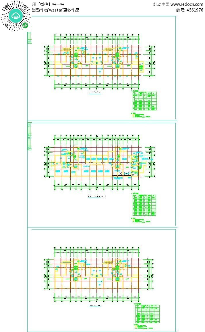 楼房墙体结构3d设计图纸