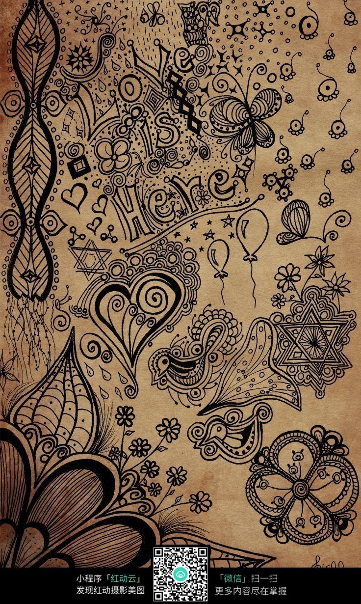 牛皮纸上的手绘花卉创作