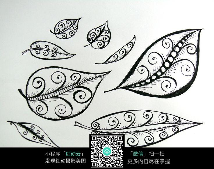 飘落的叶子创意手绘插画