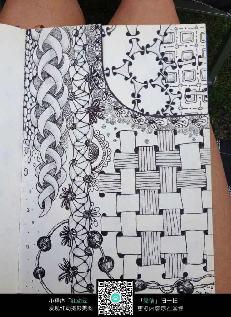 书本手绘插画设计