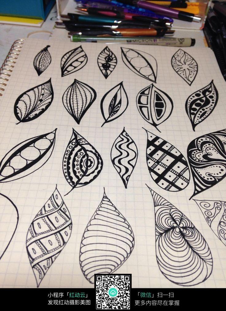 水滴形状创意手绘插画