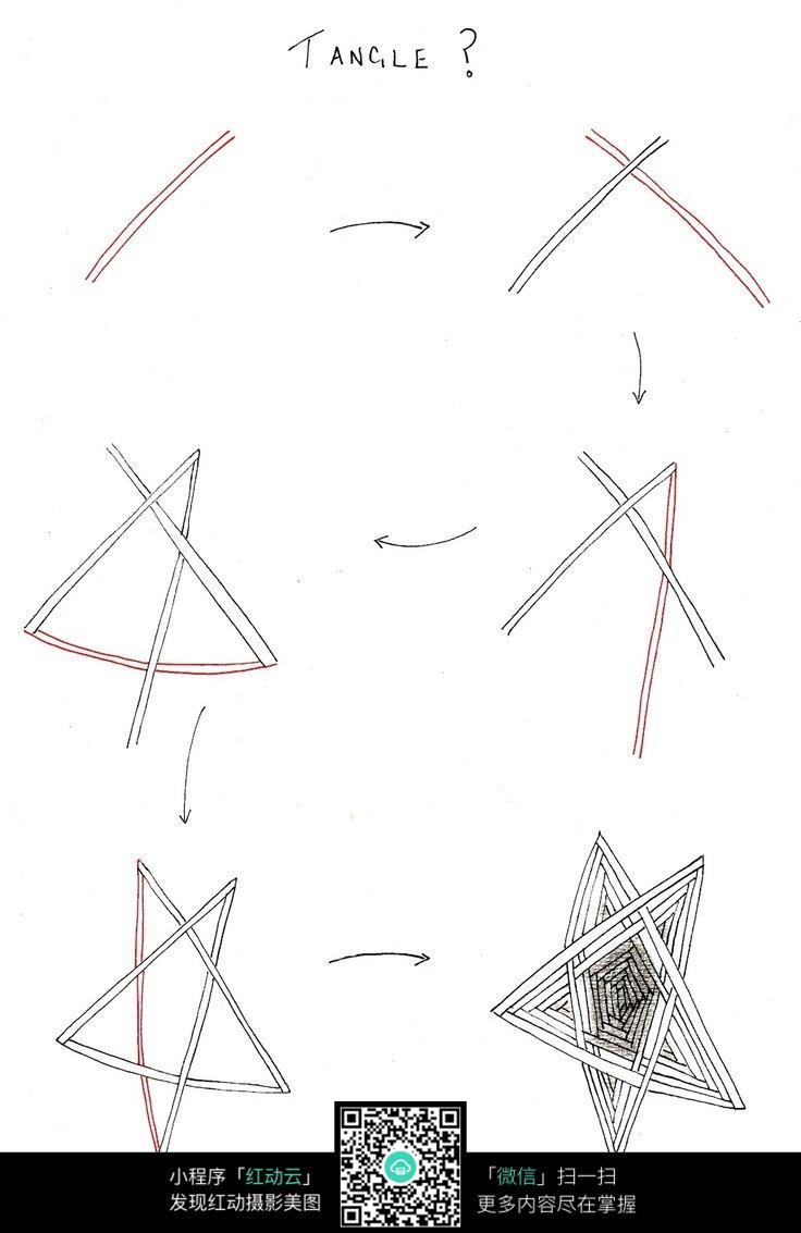 五角星手绘插画步骤