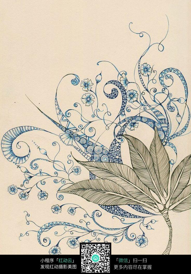 叶子植物手绘插画设计